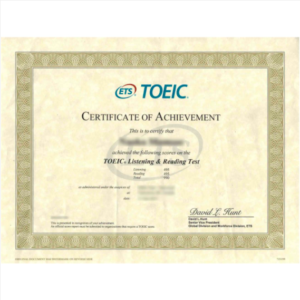 toeic certificate verification onlinebuy toeic certificate verification online